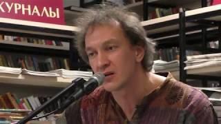 Илья Небослов - Умереть @ Библиотека № 129, 15.02.2019