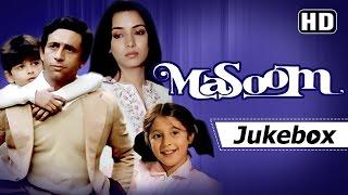 masoom-all-songs-naseeruddin-shah-shabana-azmi-gulzar-r-d-burman-hits