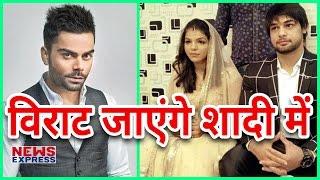 Virat Kohli समेत Narendra Modi को मिला Sakshi Malik का Marriage Invitation