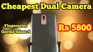 Cheapest Dual Camera Fingerprint Scanner Smartphone at Rs 5800