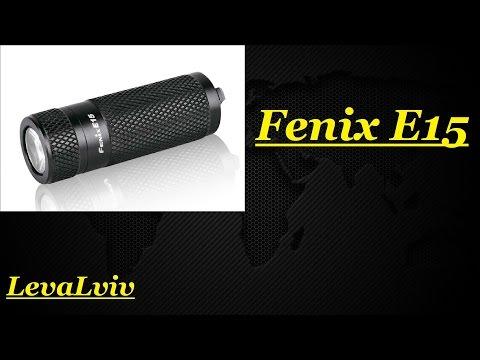 Fenix E15 Cree XP-E LED