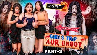 GIRLS TRIP AUR BHOOT ( Episode - 2 ) || Sibbu Giri || Aashish Bhardwaj