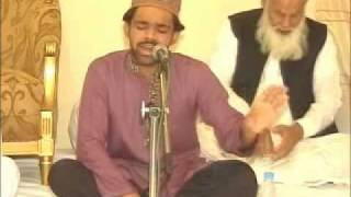 beautiful urdu naat teri nigah se by Hafiz zeeshan elahi sialvi