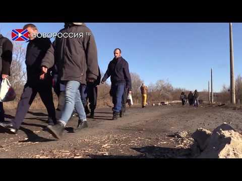 """Лента новостей на """"Новороссия ТВ"""" в 16:00 - 10 декабря 2019 года"""