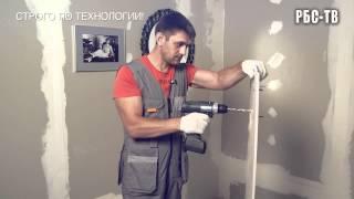 видео как повесить кухонные шкафы на гипсокартонную