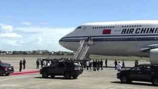 arrival of president xi jinping people s republic of china 11 17 2015