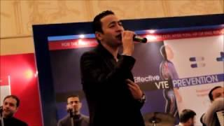 Hamada Helal We Ba7es Ma3ak- حمادة هلال وبحس معاك. 2017 Video