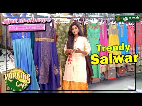 Outfits for Smart Occasions ஆடையலங்காரம் 22-03-17 PuthuYugamTV Show Online