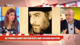 Ahmet Kaya'nın ailesinden o videoya sert tepki! Büyük saygısızlık