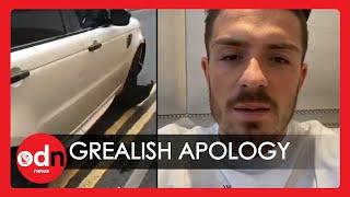 'Embarassed' Jack Grealish Apologises After Crashing Car During UK Lockdown