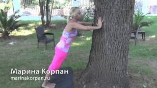 Оксисайз для красивых рук  Марина Корпан