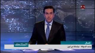 قتب خمسة من قوات الحزام الأمني بأبين في هجوم انتحاري | محمد السوكة - يمن شباب