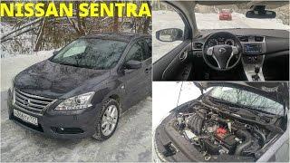 Nissan Sentra - поговорим и поедем (4k)