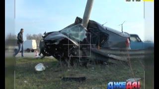 Смертельна ДТП у Дніпропетровську