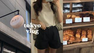 일본 도쿄 브이로그 | 취미는 카페투어(요요기우에하라/…