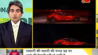 "DNA Special:""Red car on red planet""; SpaceX planning to send a tesla roadster to Mars"