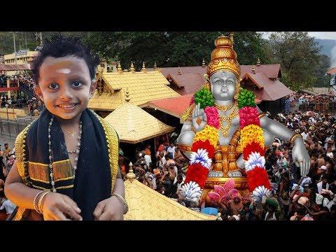 ponnambalavasa-manikanda-nee- -raa-raa-manikanda- -ayyappa-devotional-song-telugu