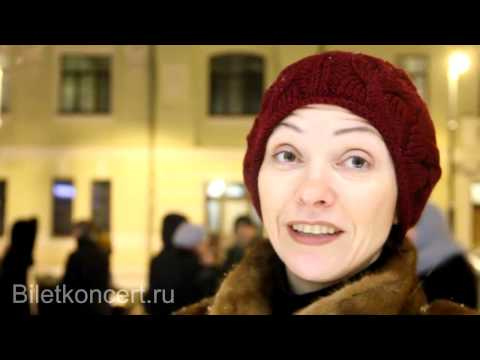 Радио Картина. STARSARENA Konzertagentur GmbH