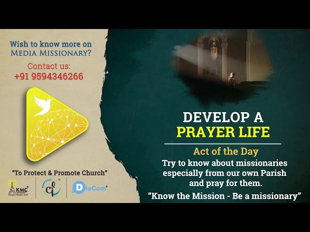 Day 04 - Syro Malabar Mission Week 2021 || January 9, 2021