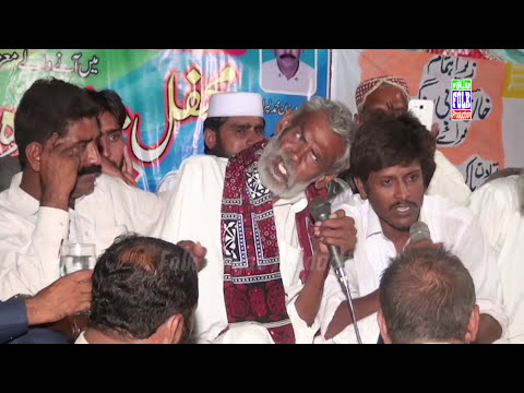 Saraiki & Punjabi Mehfil E Mushaira 2018 || Shakir Hussain Shujabadi || Folk Punjab Production