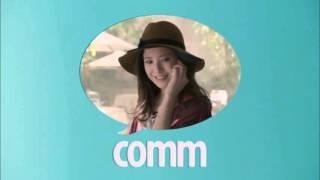 出演者:吉高由里子 篇 名:「comm 高音質 吉高さん」篇 商品名:comm ...