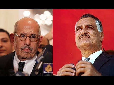 Mohamed ElBaradei, his Father & Gamal Abdel Nasser
