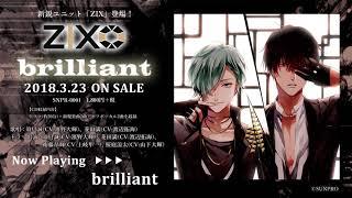 3/23発売 ZIX「brilliant」 試聴