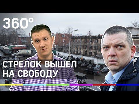 Есть тело, а дела нет: суд оправдал владельца «Меньшевика»