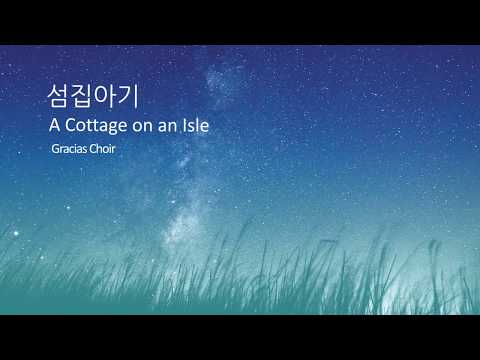 A Cottage on an Isle