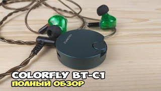 Colorfly BT-C1 - миниатюрный беспроводной ЦАП для смартфона. Полный обзор
