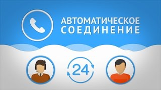 CallMagnet – бесплатный обратный звонок с сайта