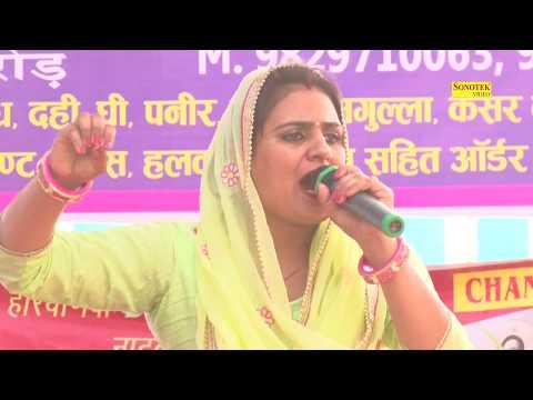 Chori Ka Dhan Os Ka Pani I ओस का पानी चोरी का धन I Deepa Chaudhary I New Super Hitt Ragni 2018
