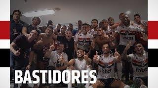 BASTIDORES: FLAMENGO 0 x 1 SÃO PAULO   SPFCTV