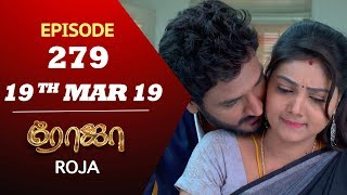 ROJA Serial | Episode 279 | 19th mar 2019 | Priyanka | SibbuSuryan | SunTV Serial | Saregama TVShows