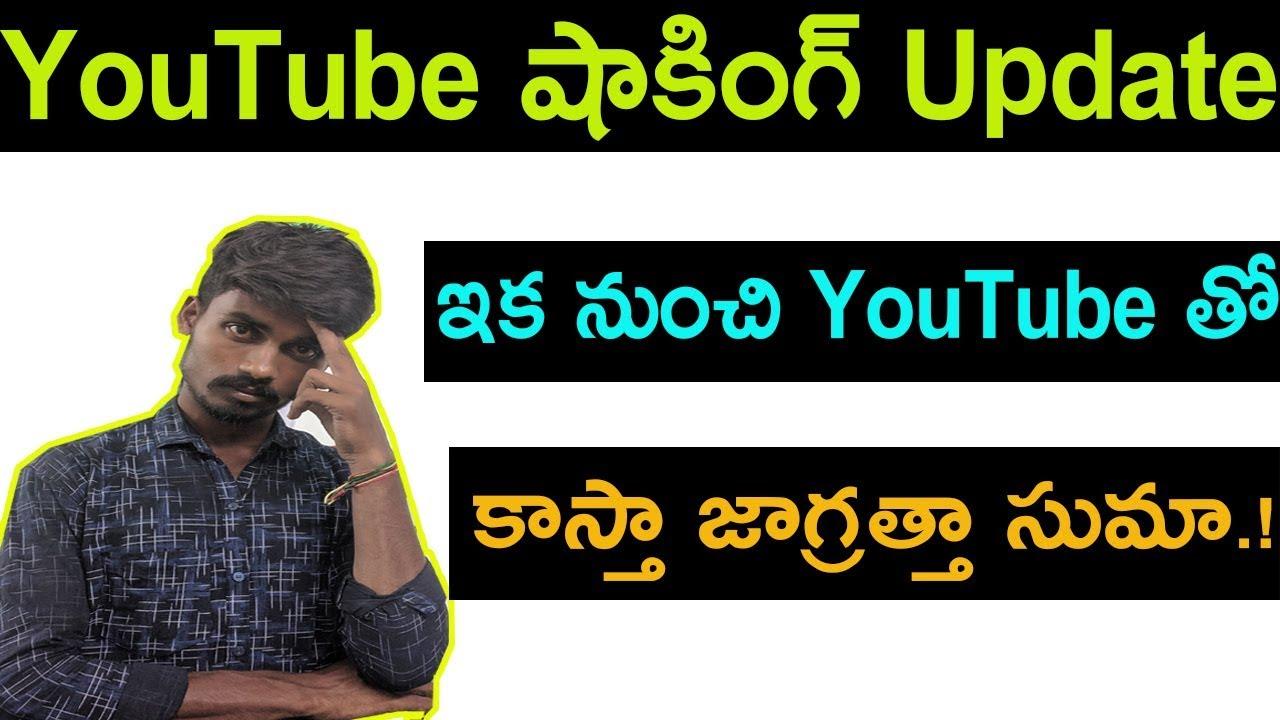 YouTube shocking update | livestream update | live stream disabled | monetization update