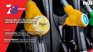 7/8 Le débat. Hausse des prix du carburant, que fait le gouvernement ?