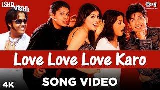 Love Love Love Karo Song Ishq Vishk | Sonu Nigam, Priya, Prachi | Shahid Kapoor, Amrita Rao