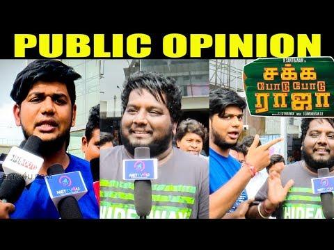 Vj Abishek Raaja Review On Sakka Podu Podu...