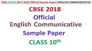 CBSE Class 10th English Communicative Sample Paper 2018