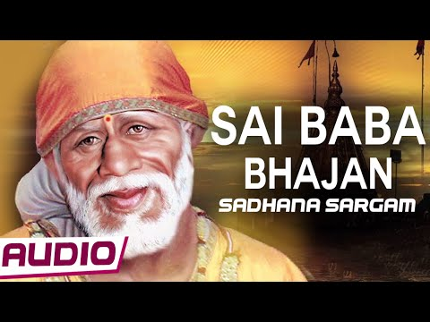 Jay Dev Jay Dev Datta Avadhuta Sai Avadhuta By Sadhana Sargam | Indian Devotional Songs