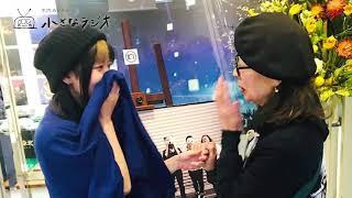 【木内みどりの小さなラジオ Vol.6】ゲスト:石井麻木さん