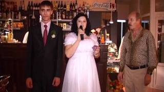 отзыв о тамаде свадьба Воронеж видео видеосъемка