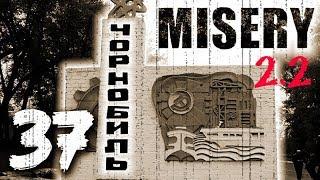 S.T.A.L.K.E.R. CoP: MISERY [2.2] - НЕДетский Сад! - Часть 37