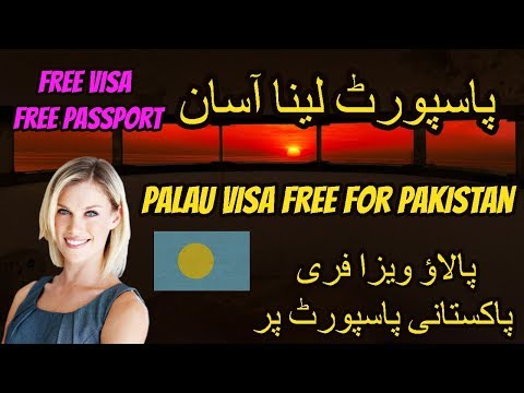 Palau free visa for Pakistani Passport | Palau Passport -- Palau visa Pakistani/Indian