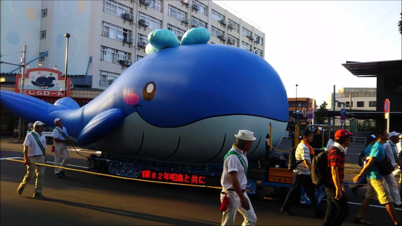 くじら 祭り 昭島