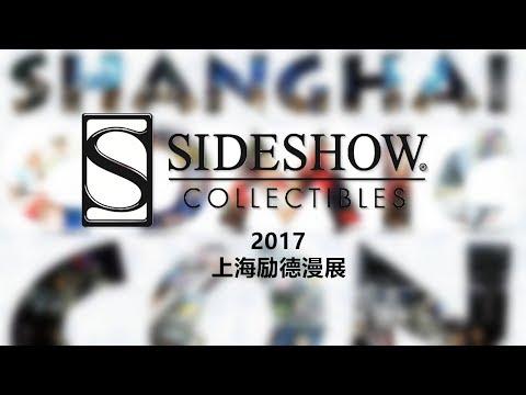 犹大模玩 展会特辑 sideshow live in shanghai comic con