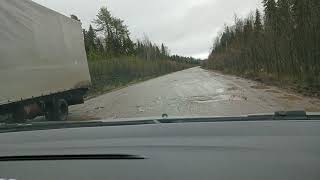 Трасса Котлас-Сыктывкар