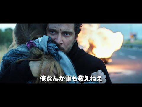 1975年に日本で放送開始、1979年にイタリアでも放送されて大人気を呼んだ永井豪原作によるアニメ「鋼鉄ジーグ」。本作は、日本アニメの大ファン...