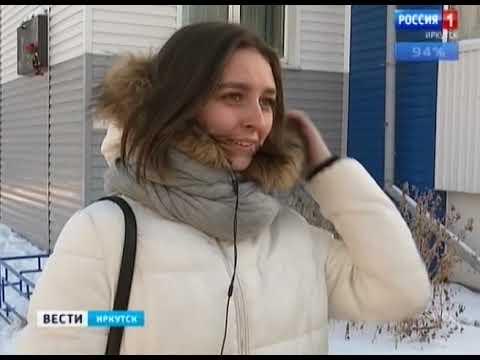 Выпуск «Вести-Иркутск» 09.12.2019 (14:25)