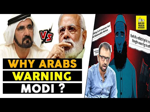 MODI Afraid after ARAB WARNINGS on Indian M ? | Analysis by
